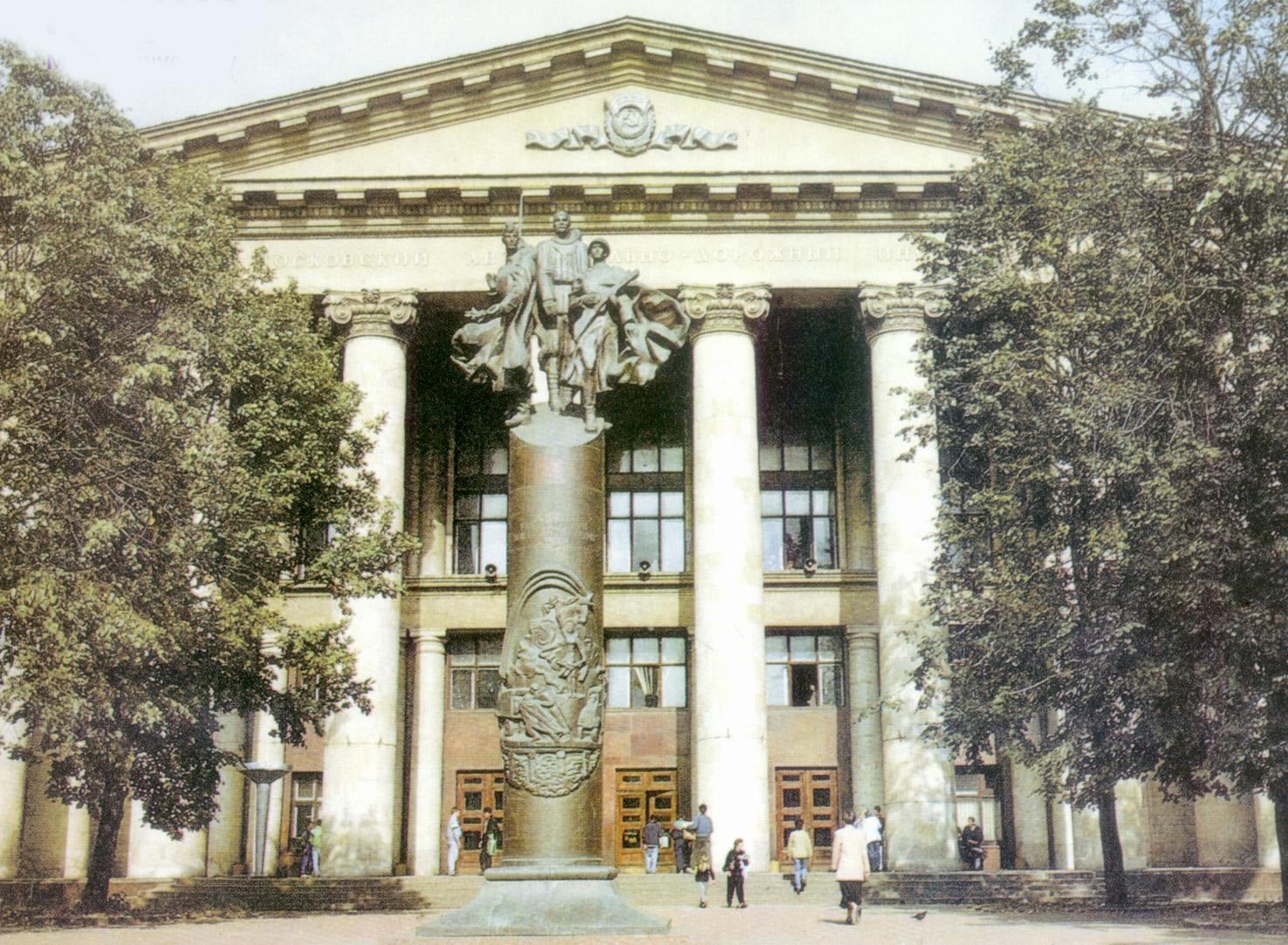 техника московский автодорожный институт фотографии его помощью осужденные