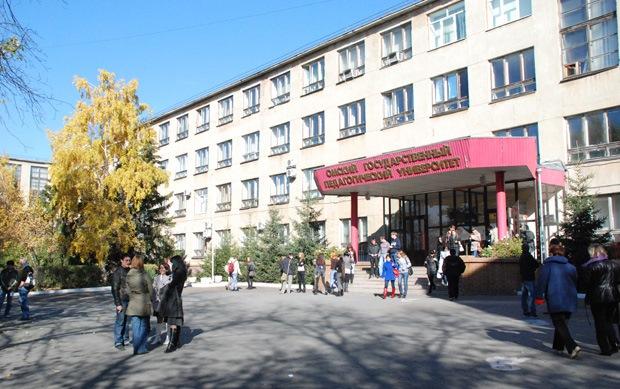педагогический университет в бресте фото