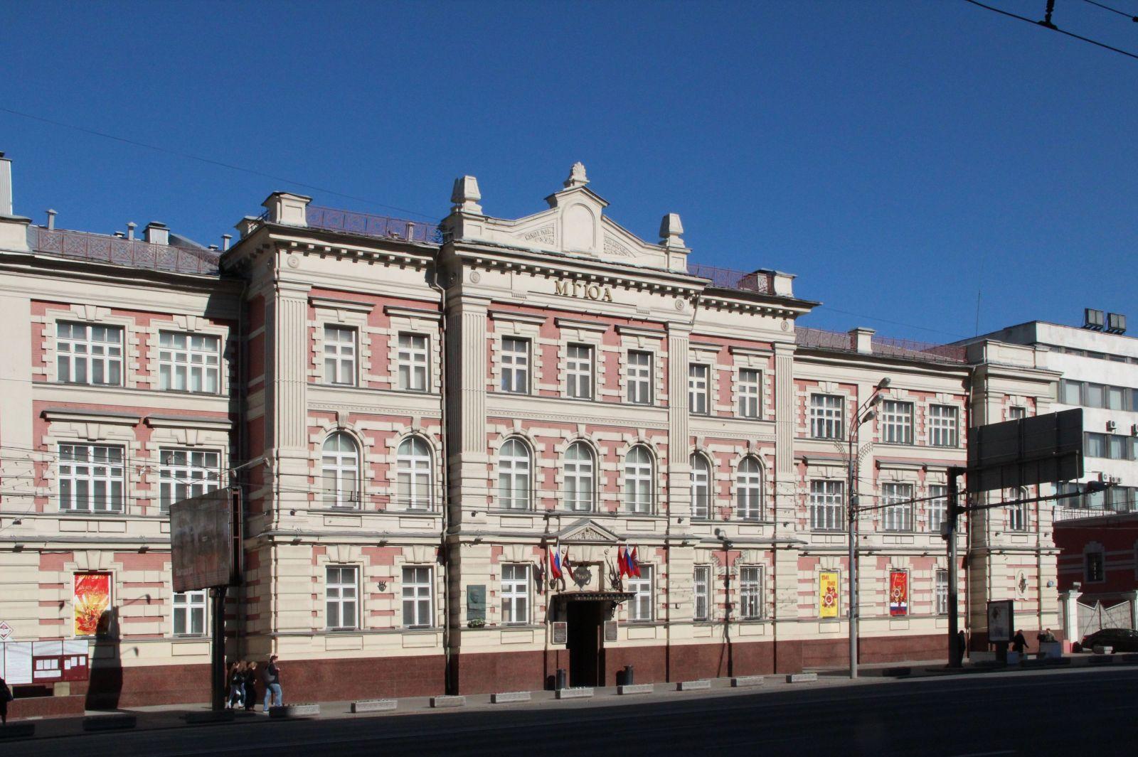 государственный юрист москва